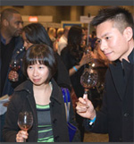 New York Wine Expo