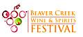 Beaver Creek Wine & Spirits Festival
