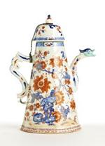 indiana_indpls_ima_porcelain