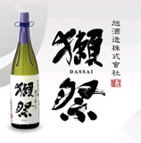 japan_sake_dassai