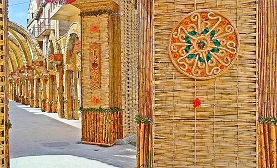 Arches of Bread, Sicily