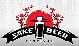 Sushi, Sake & Beer Festival