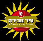 Jerusalem Beer Fest Features 100 Brews