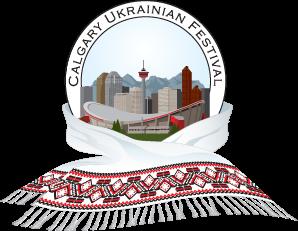 Calgary Ukrainian Festival