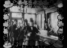 The 10 Oldest Irish Pubs Outside Ireland