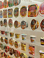 Osaka's Cupnoodles Museum